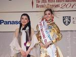 Miss Vietnam wins best national costume in Miss International 2019