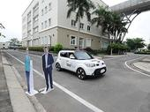 FPT Company allowed to use self-driving car