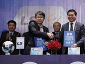 LS Holdings to sponsor Việt Nam's V.League 1 and V.League 2 in 2020