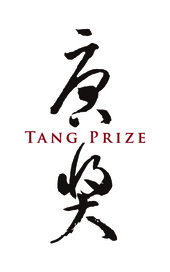 Taiwan's Tang Prize Foundation collaborates with the National Taiwan University to stage the 2020 Tang Prize Masters' Forum on the Power of Civil Society for Realization of the Rule of Law