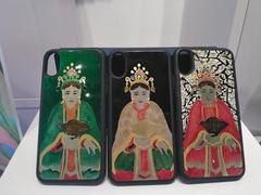 Exhibition shows folk paintings coated on modern products