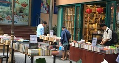 Old book fair reaches out to young readers