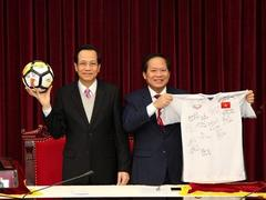 U23's ball, jersey to be auctioned