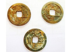 Ancient Japanese coins found in Hà Tĩnh
