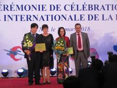 Int'l Francophone Day 2018 starts in VN