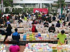Spring book fair at museum