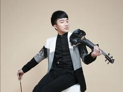Violinist to perform private concert