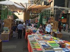 Tết book fair to open during Tết holiday