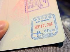 Taiwan resumes Kuan Hung visas for Vietnamese visitors