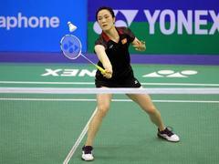 Trang beat No 15 seed at world badminton champs