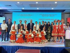 Cultural exchange programme celebrates Việt Nam-Russia relations