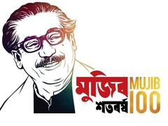 Bangladeshi Ambassador reveals plans for Mujib Year