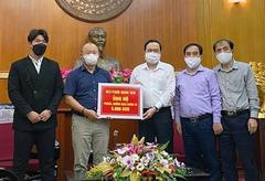 Coach Park donates $5,000 to fight coronavirus