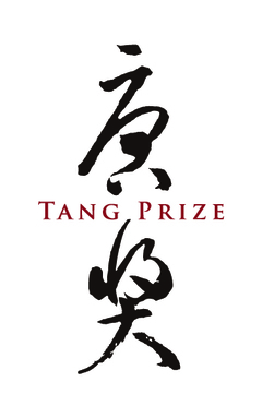 Breaking the Suspense, 2020 Tang Prize Laureates to Be Announced Soon
