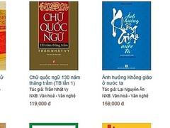 Virtual book exhibition to celebrate the National Day