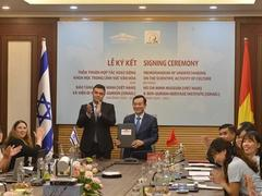 Hồ Chí Minh Museum strengthens cultural ties with Israel