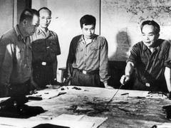 Online exhibition features life and career of General Võ Nguyên Giáp
