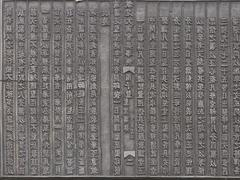 Archive centre hosts Nguyễn Dynasty educationexhibition
