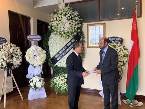 Vietnamese leaders mourn Sultan of Oman