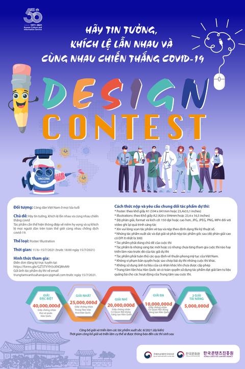Korean centre launches design contest tu urge unity in COVID-19 fight