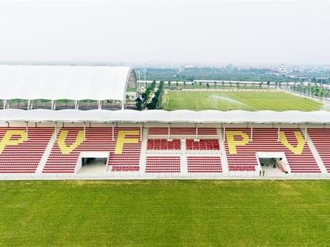 Fans allowed to watch Phố Hiến vs Thanh Hóa match