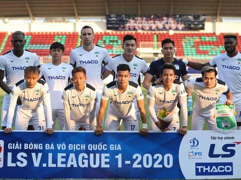 V.League 1 teams ready for restart