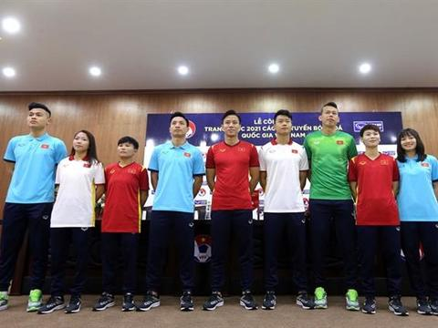 New national team jerseys unveiled