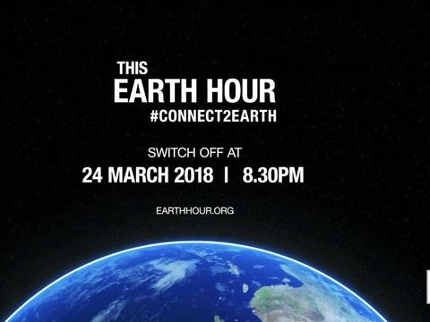 Earth Hour to be observed in Hà Nội