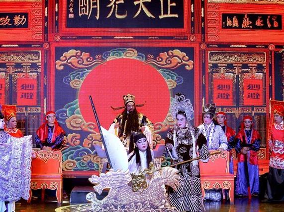 Cải lương show celebrates 30 years of HCM City Theatre Magazine