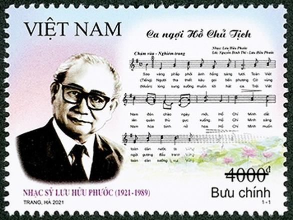 Stamps issued to celebrate birth anniversary of celebrated composer